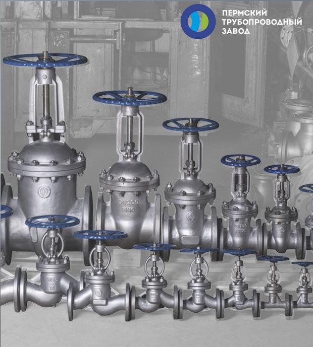 ПТЗ - Пермский трубопроводный завод основан в 2007г.
